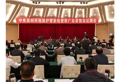 行业资讯   中央第四环境保护督察组向广东省反馈督察情况,其中垃圾处理问题扎心!