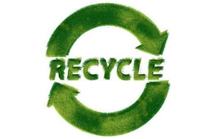行业资讯   2016年我国再生资源回收量同比增长3.7%