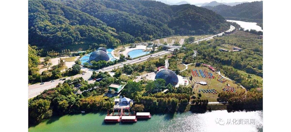 广州美保环境技术有限公司