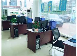 富顺县美保环境管理有限公司