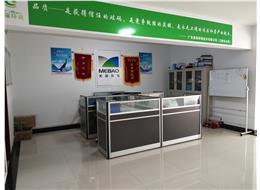 广东美保环境技术有限公司湖北江陵分公司